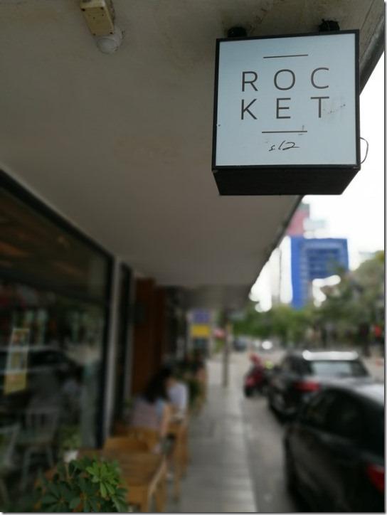 rocket01_thumb Bangkok-Rocket Coffee輕鬆來一份早餐一杯咖啡 輕鬆愜意訪曼谷咖啡名店