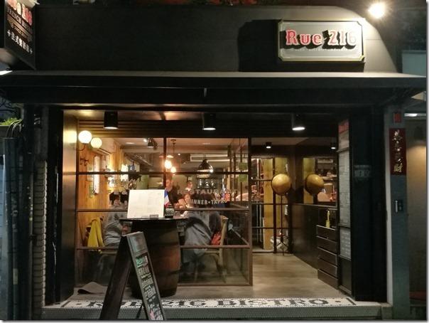 rue21602 大安-RUE 216哥大校友藍帶廚藝
