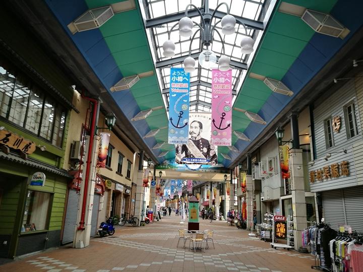 MISONO-ICE-CREAM02 Otaru-小樽美園 復古但是普通的 北海道最早的冰淇淋店