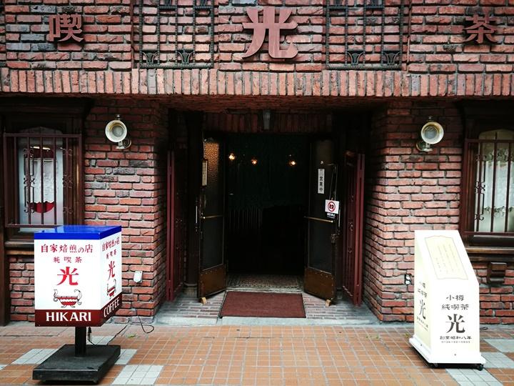 MISONO-ICE-CREAM03 Otaru-小樽美園 復古但是普通的 北海道最早的冰淇淋店