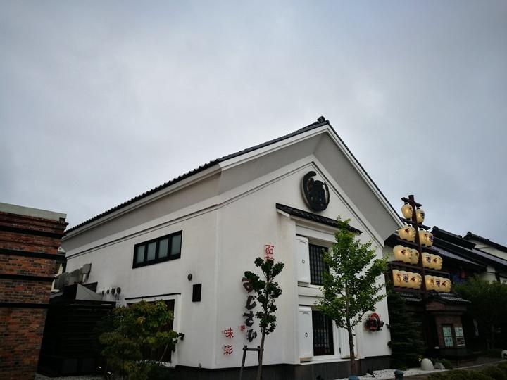 meimeitei02 Hakodate-函館 麺厨房あじさい味彩 鹽味拉麵清爽不油膩