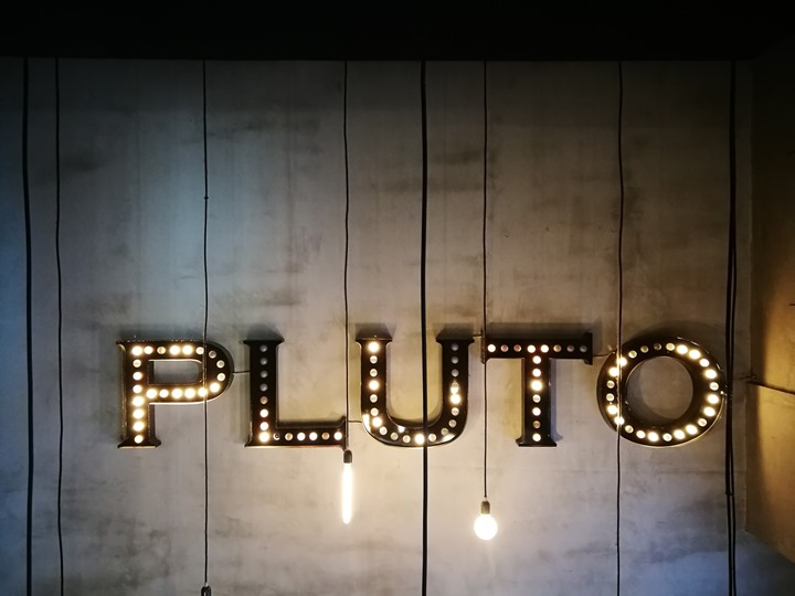 pluto04 中壢-Sogo旁名店布魯特The PLUTO名店...只是餐點有點普通