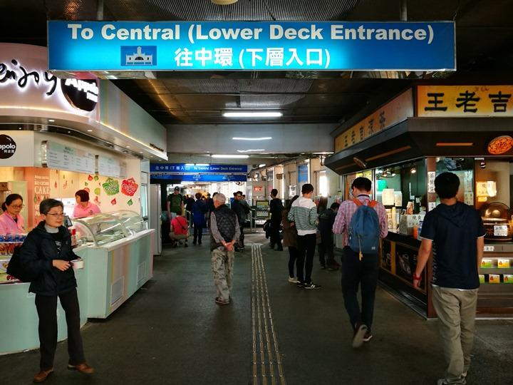 starferry02 HK-天星小輪 承載港人來往兩岸 欣賞維多利亞港美景