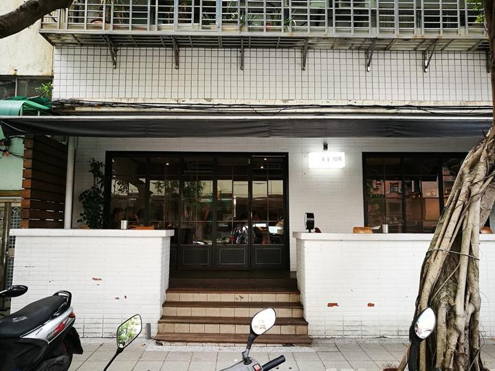 hanaya02 松山-花家食堂 日式風味溫暖飢腸轆轆的胃