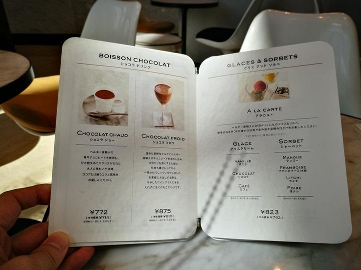 oozocafe12 Tokyo-Debailleul濃香醇的巧克力(丸之內OAZO)