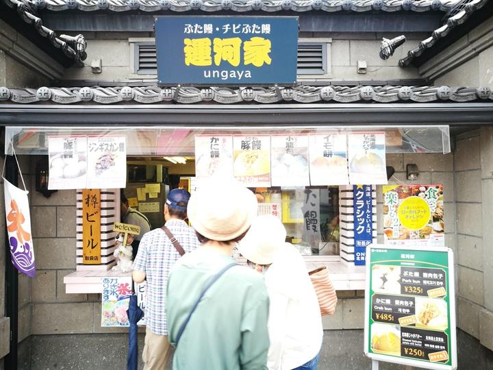 soupkitchen03 Otaru-小樽運河食堂Soup Kitchen 烤雞OK湯咖哩只辣不香 不優