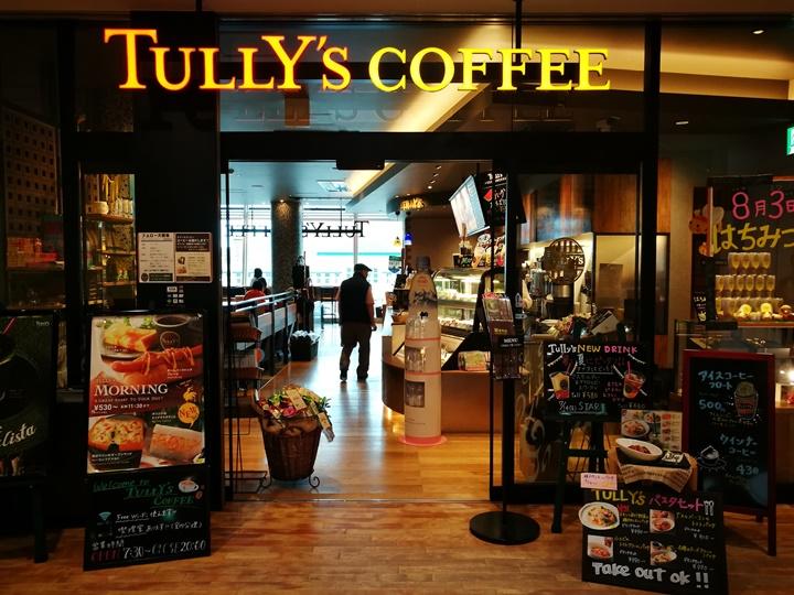 tullys1 Hakodate-Tully's Coffee函館車站內早餐套餐真不賴