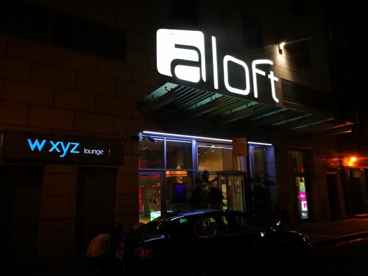 aloftfinancial01 New York-果真大蘋果之紐約真好玩 Aloft Manhattan Downtown-Financial District簡單方便 轉個彎到世貿大樓
