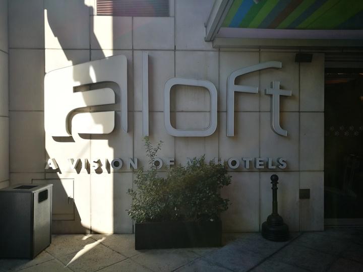 aloftharlem02 New York-果真大蘋果之紐約真好玩 Aloft Harlem住哈林逛哥大