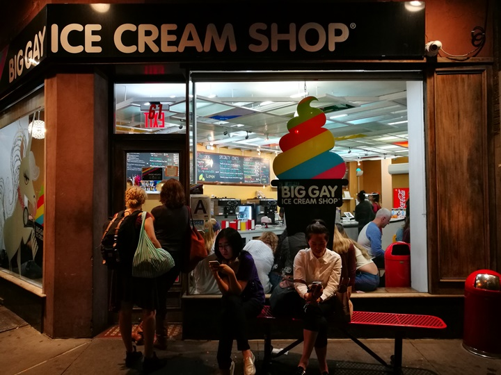 biggay04 New York-果真大蘋果之紐約真好玩 石牆紀念公園與人氣冰淇淋店Big Gay