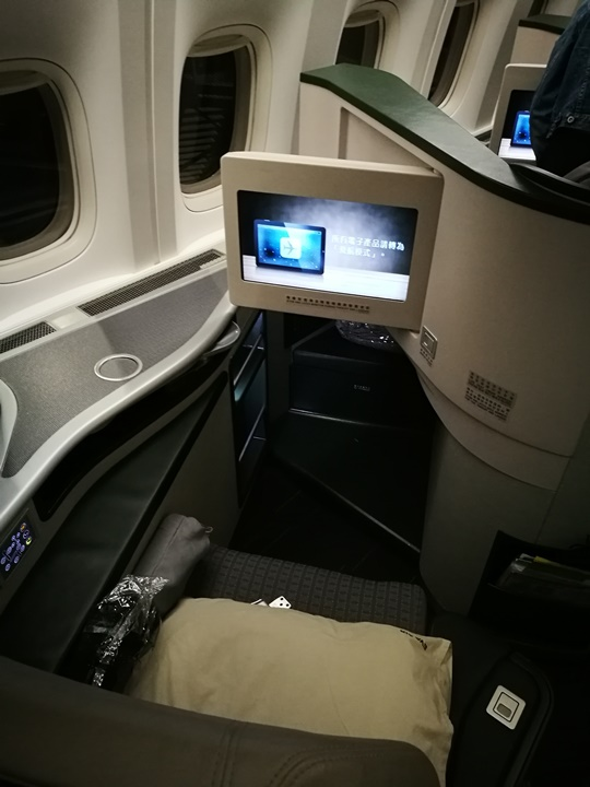 flyjfk02 201709台北紐約EVA皇璽桂冠艙初體驗 舒適溫馨有家的感覺...