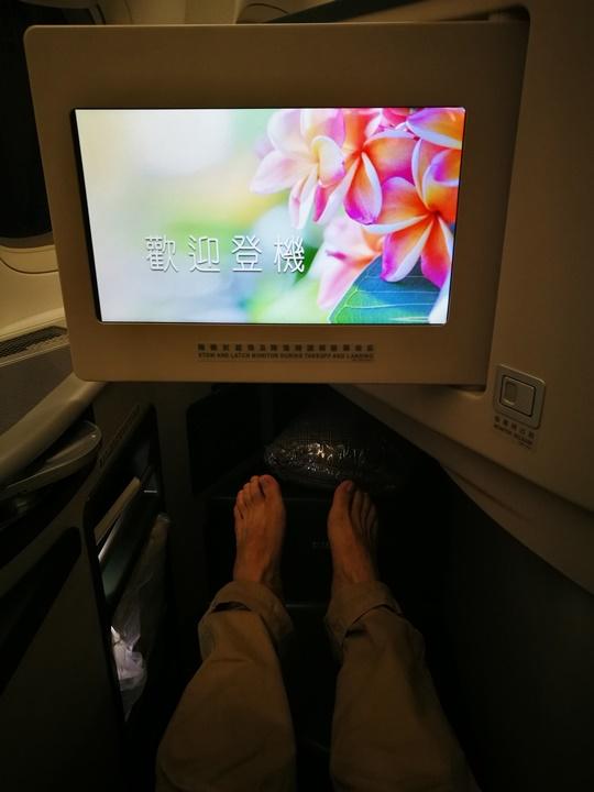 flyjfk11 201709台北紐約EVA皇璽桂冠艙初體驗 舒適溫馨有家的感覺...