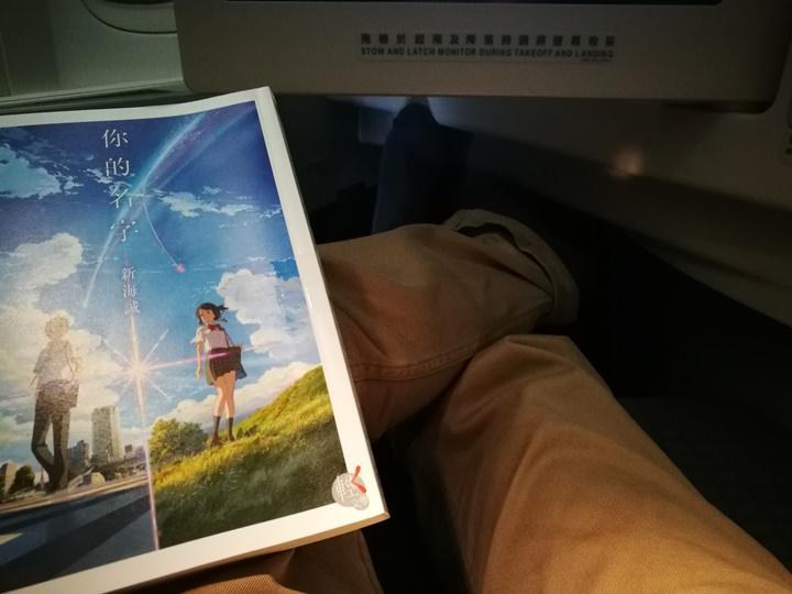 flyjfk18 201709台北紐約EVA皇璽桂冠艙初體驗 舒適溫馨有家的感覺...