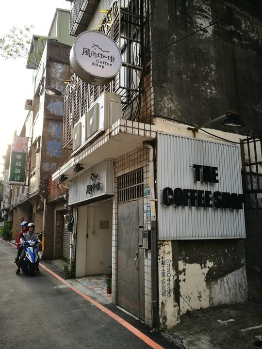 forumcoffee02 桃園-風雨咖啡 鬧區小巷人氣高