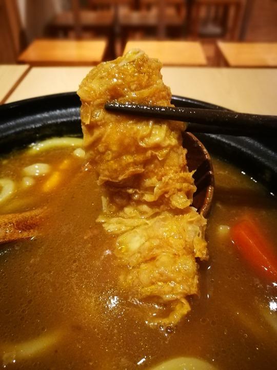 imachi10 竹北-井町 日式風格蔬食料理 暖暖的咖哩鍋燒麵