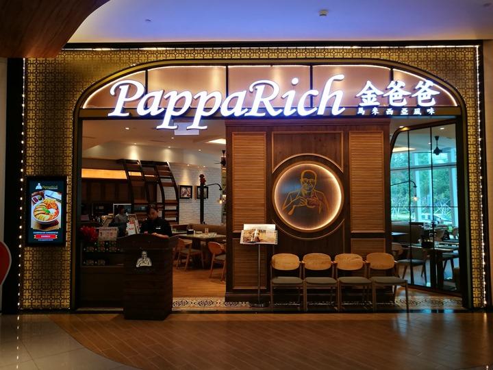 paparich01 南港-金爸爸 馬來西亞特色食物好下飯