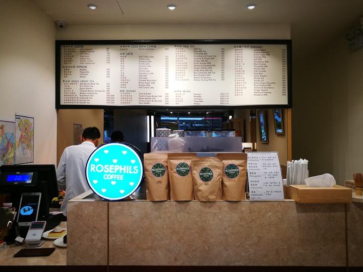 rosephils3 中壢-Rosephils Sogo旁簡單咖啡館