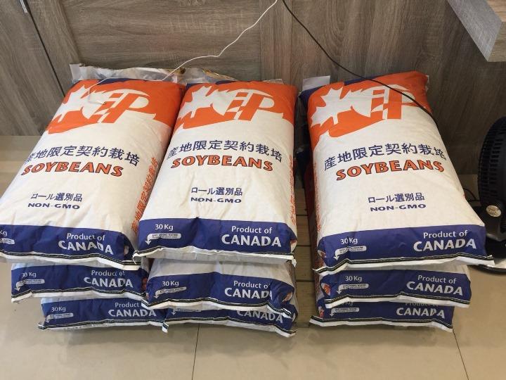soybeans04 平鎮-濃漾豆乳坊 濃郁香醇的豆乳細緻的傳統豆花