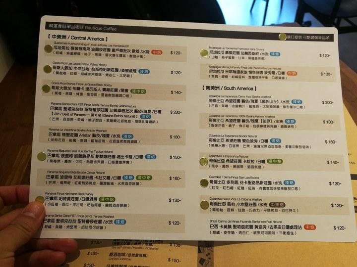 190cafehouse13 桃園-190 Café House簡單美好的咖啡時光