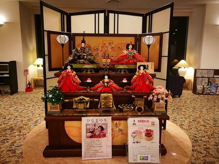 anaholidayinnmiyazaki10 Miyazaki-ANA Holiday Inn宮崎青島度假風假日飯店