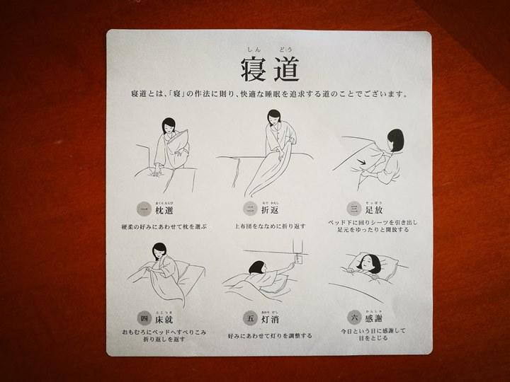 sheratonmiyazaki15 Miyazaki-宮崎喜來登海洋大酒店度假村 南九州的度假天堂