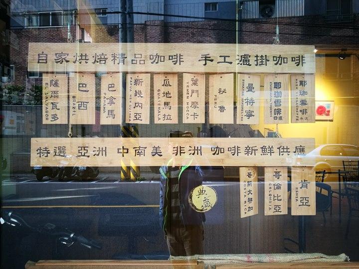 87cafe3 新竹-鐵道87咖啡 簡單好喝厲害單品