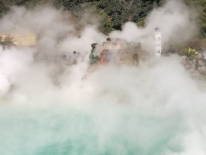 Beppu06-1 Beppu-別府地獄之旅 海地獄&血の池地獄 這明明就地熱谷...