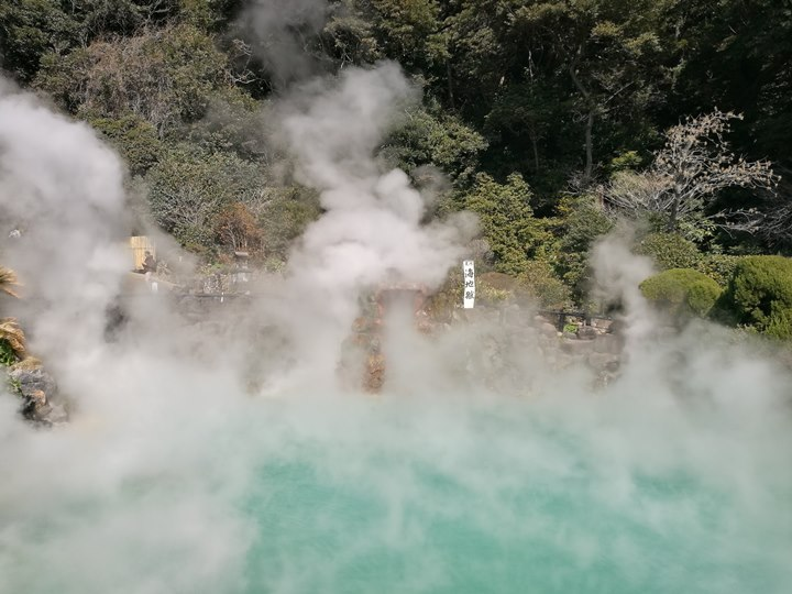 Beppu10-1 Beppu-別府地獄之旅 海地獄&血の池地獄 這明明就地熱谷...