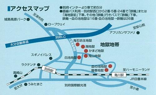 beppumap Beppu-別府地獄之旅 海地獄&血の池地獄 這明明就地熱谷...
