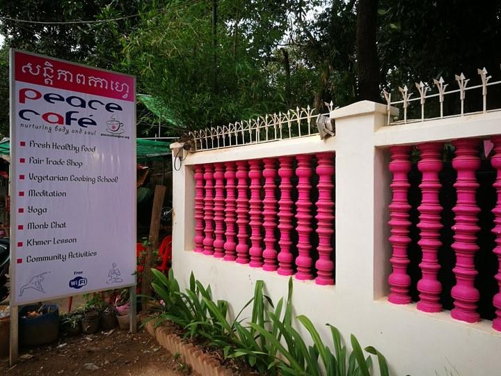 peacecafee01 Siem Reap-Peace Cafe暹粒超東南亞風咖啡館