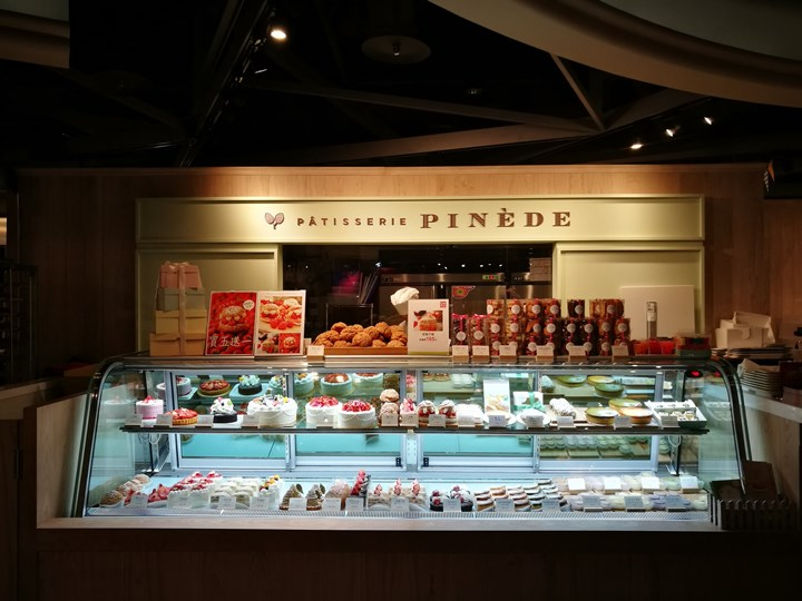 pinede02 大同-來自名古屋的快樂甜點Patissier Pinede在京站