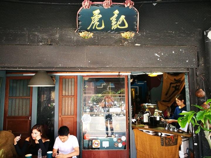 tigercafe04 中正-虎記商行 老房舊時光 只賣咖啡香...