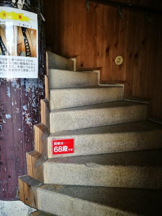 Shionomisaki010109 Kushimoto-和歌山串本 潮岬燈塔與潮岬Tower 本州最南端