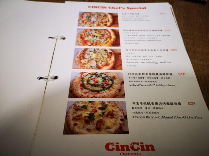 cincin04 松山-請請CinCin Osteria好吃份量足(南京復興店)