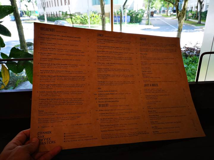 commonman0104 Singapore-Common Man Coffee Roasters盛夏咖啡 滿是綠意的國度滿是綠意的咖啡館