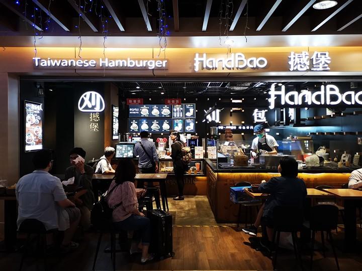 handbao01 南港-台式刈包連鎖店 來一個撼堡吧! (南港Global Mall)