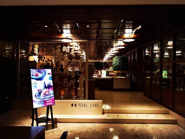 prettyrestaurant01 信義-漂亮 不只漂亮還好吃 君悅飯店的廣東料理