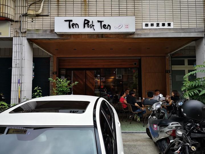 tenpastten02 蘆竹-Ten Past Ten很咖啡館的咖啡館 桃園誌推薦