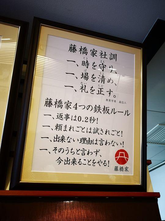 tamagoya05 Himeji-たまごや姬路城前厲害生蛋醬油拌飯 滑順可口 穴子魚也推薦