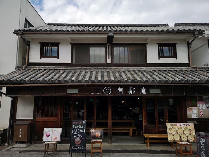 yuurinann01 Kurashiki-有鄰庵 倉敷老屋幸福布丁與特色美臀玻璃杯水蜜桃果汁