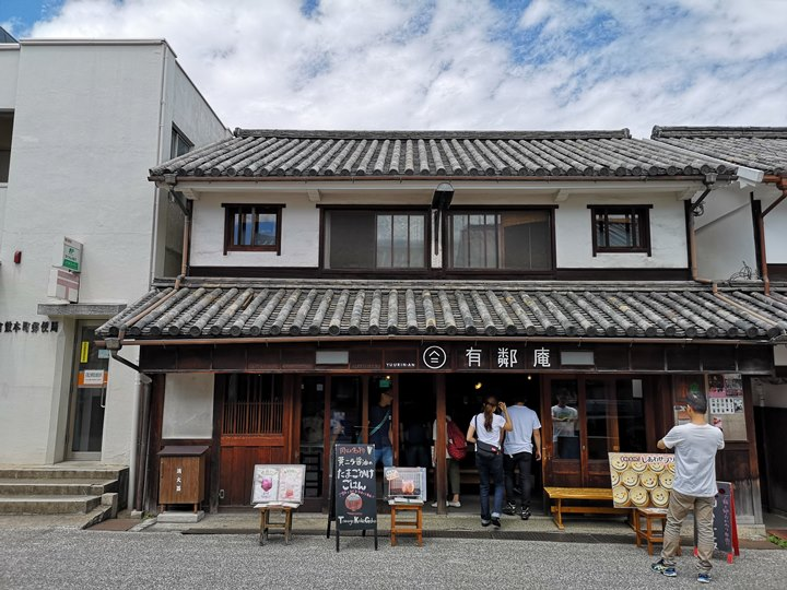 yuurinann02 Kurashiki-有鄰庵 倉敷老屋幸福布丁與特色美臀玻璃杯水蜜桃果汁