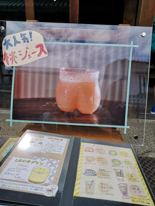 yuurinann03 Kurashiki-有鄰庵 倉敷老屋幸福布丁與特色美臀玻璃杯水蜜桃果汁