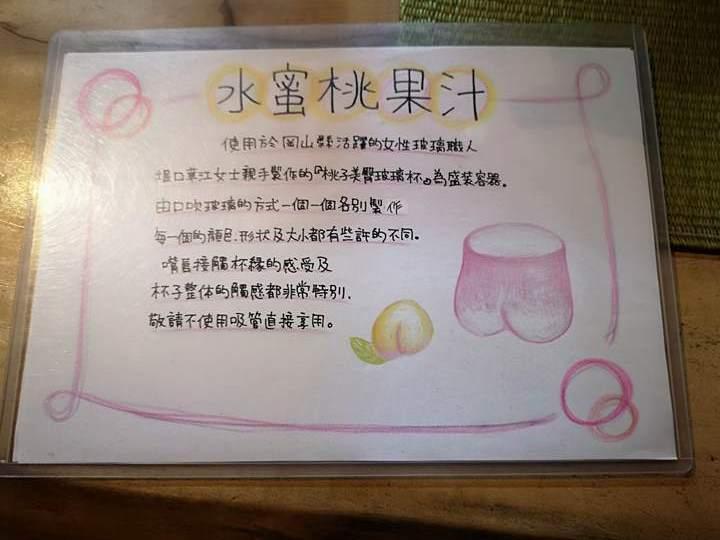 yuurinann12 Kurashiki-有鄰庵 倉敷老屋幸福布丁與特色美臀玻璃杯水蜜桃果汁