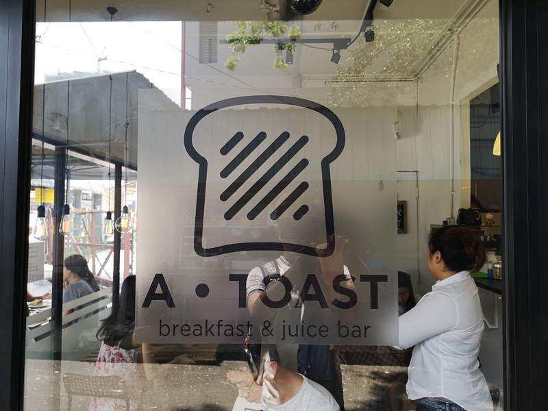 atoastkl01 Kuala Lumpur-A Toast來吉隆坡吃清爽早午餐