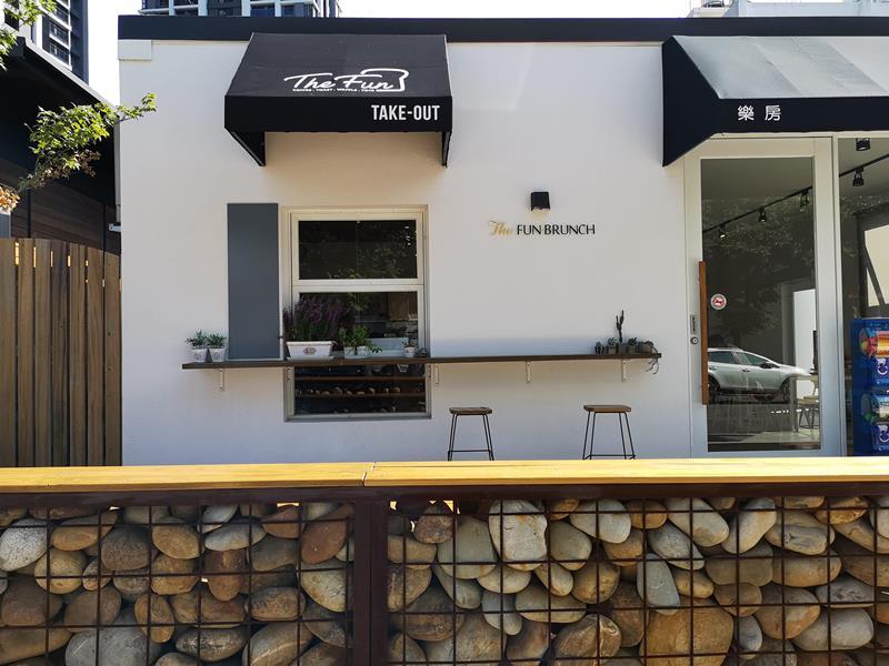 thefun0111101 竹北-The Fun樂房 舒適具設計感 小巧帶著文青設計感的早午餐店