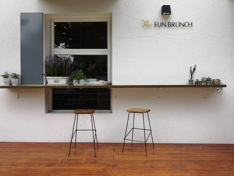 thefun0111104 竹北-The Fun樂房 舒適具設計感 小巧帶著文青設計感的早午餐店