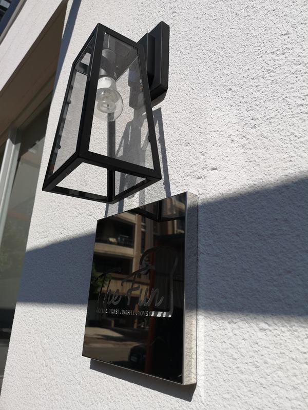 thefun0111108 竹北-The Fun樂房 舒適具設計感 小巧帶著文青設計感的早午餐店