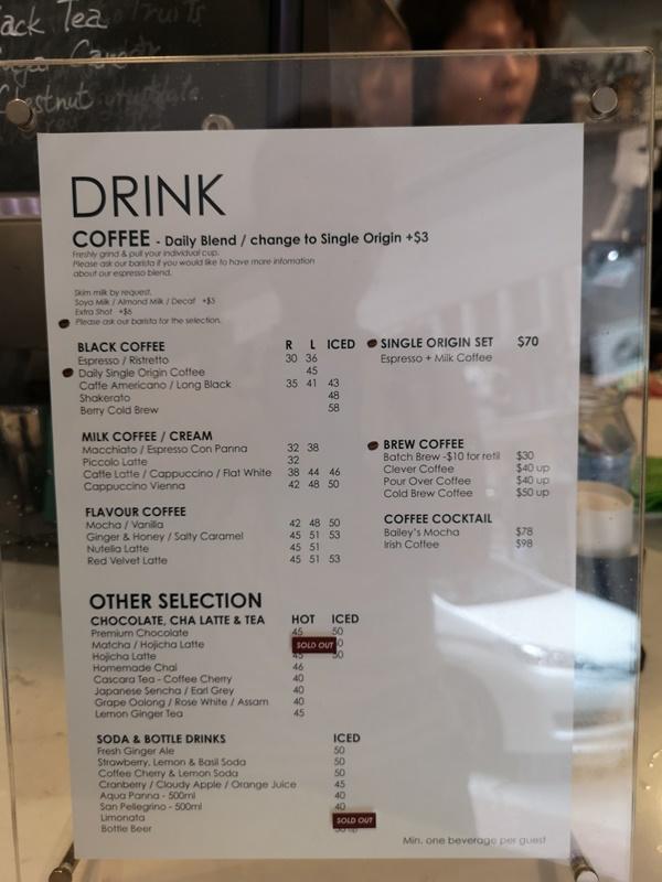 coffeerosaterlab08 HK-Coffee Roastery Lab上環簡單的一杯咖啡香