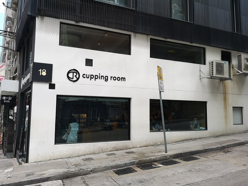 cupping-room01 HK-中環The Cupping Room Central燕麥拿鐵特色 可頌香酥迷人