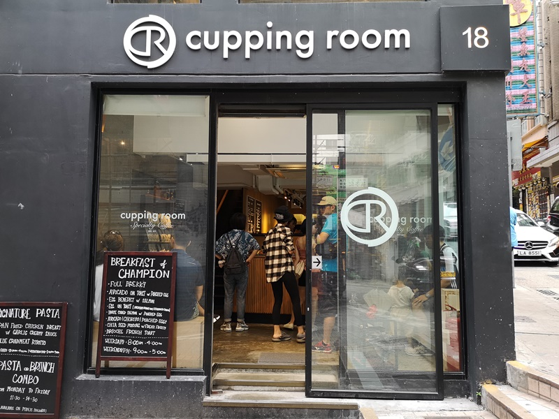 cupping-room03 HK-中環The Cupping Room Central燕麥拿鐵特色 可頌香酥迷人